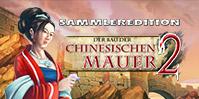 Der Bau der Chinesischen Mauer 2 Sammleredition